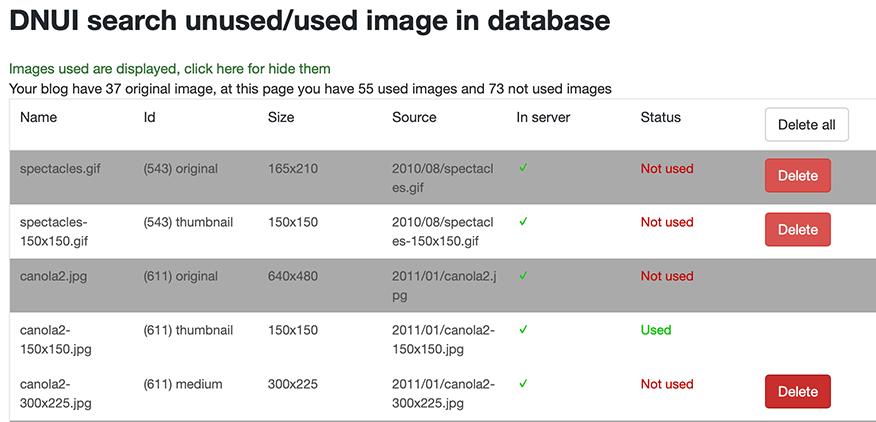 DNUIで画像を削除する